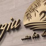 Logo Refugiu